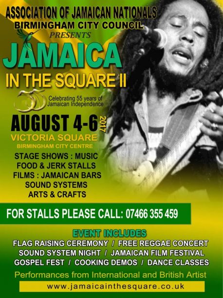 Poster-Jamaica-in-the-square-2